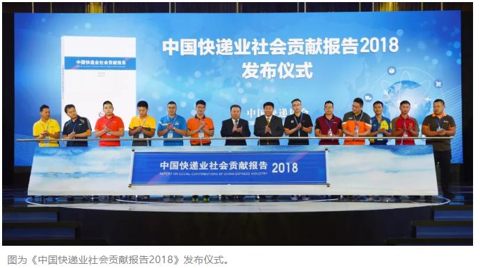 第三届中国(杭州)国际快递业大会在桐庐召开